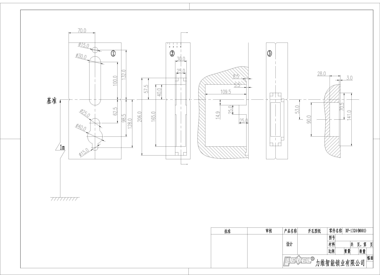 Level  Array image89