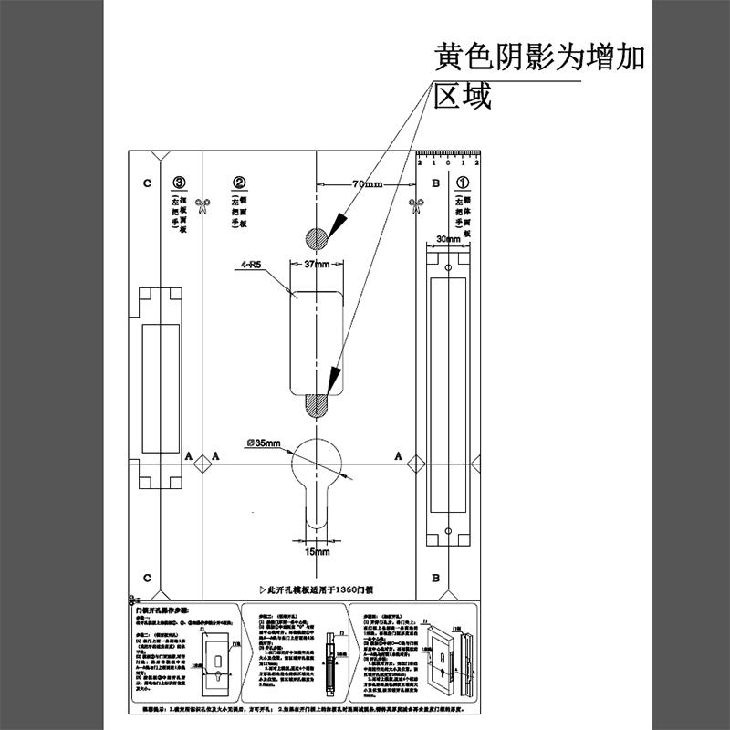 Level  Array image24