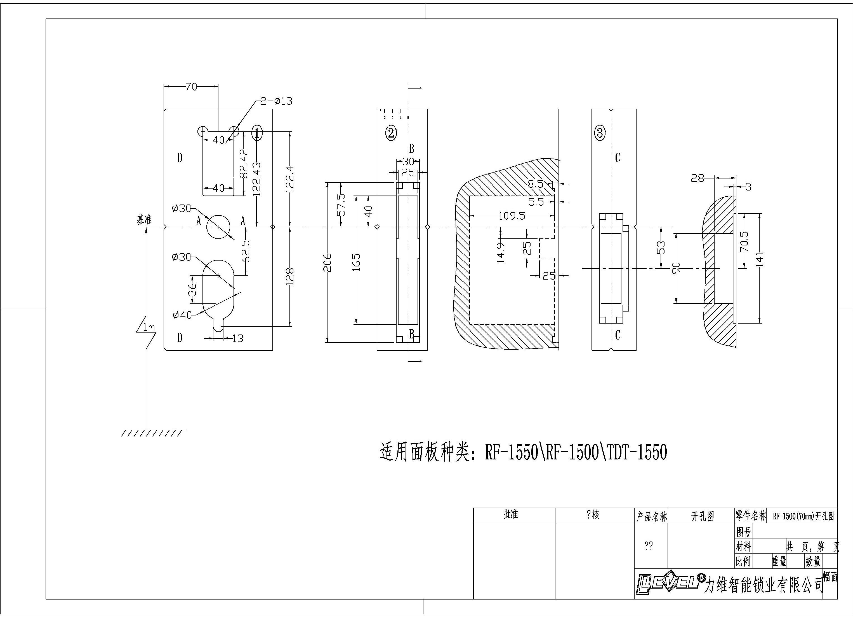 Level  Array image180