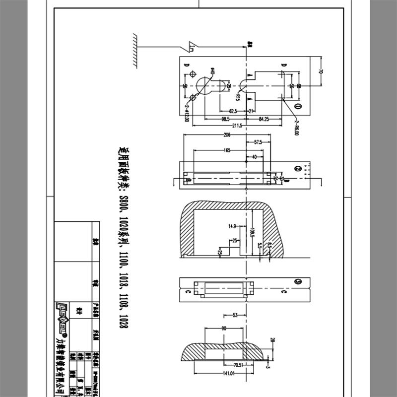 Level  Array image455