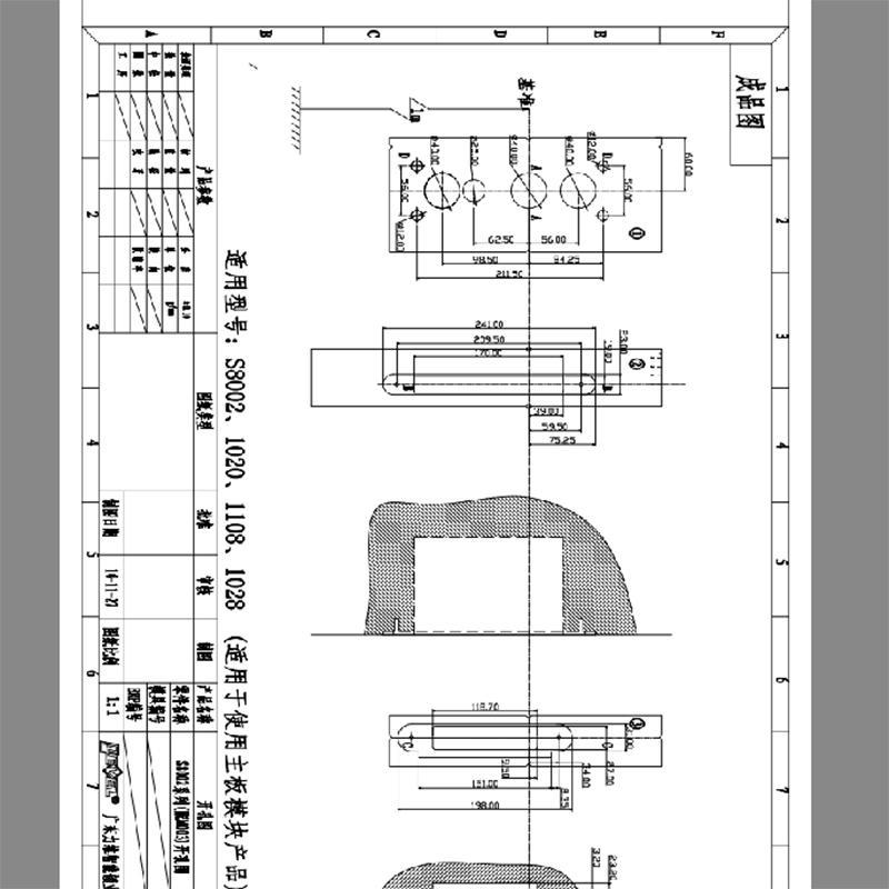 S800.1108(M003)main board
