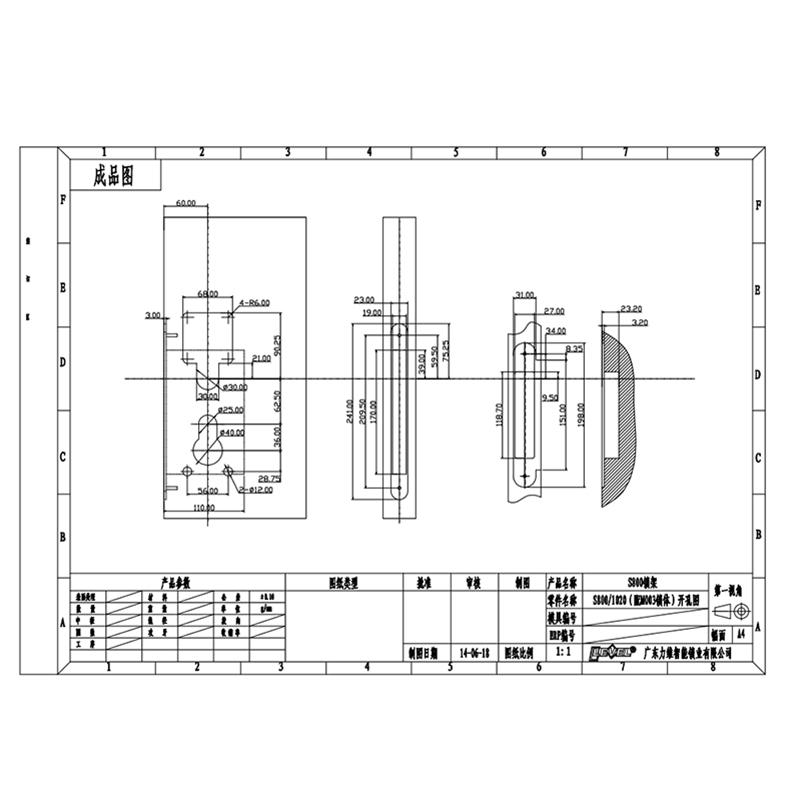 Level  Array image48